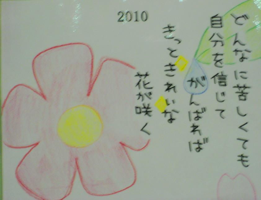 Img_97381